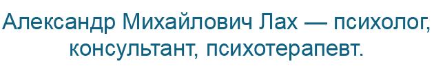 Психолог Киев недорого